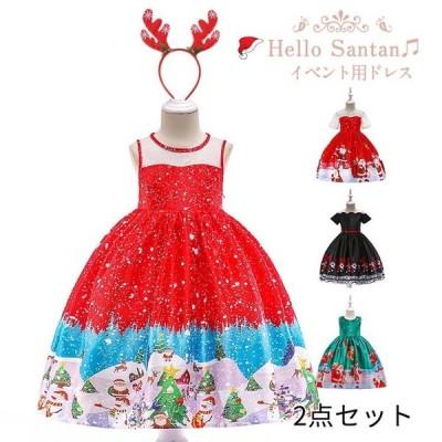 送料無料 クリスマス 衣装 子供 女の子 ドレス 2点セット プリンセス 子供用 仮装 パーティー 子ども こども キッズ kids 出し物 七五三mstan02