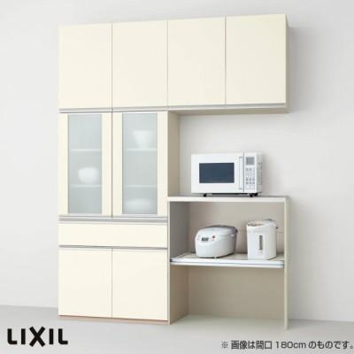 食器棚 キッチン収納 リクシル/LIXIL アレスタ 収納ユニット 壁付型 カップボード+ハイフロアプラン 1段引出し付 開き扉+家電収納 S4005 グループ1
