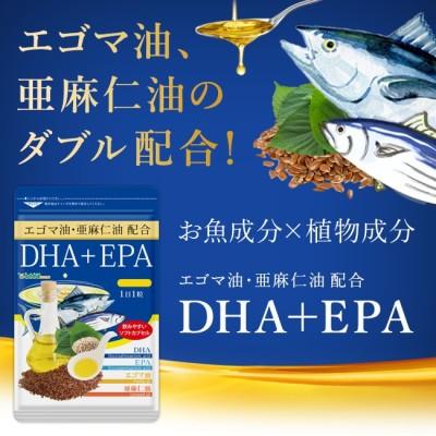 新DHA+EPA オメガ3系α-リノレン酸 亜麻仁油 約12ヵ月分