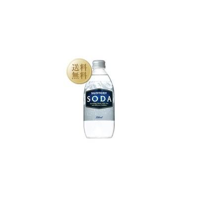 炭酸水 サントリーソーダ 瓶 350ml×24本(ケース) 割り材 ソーダ soda 包装不可 他商品と同梱不可