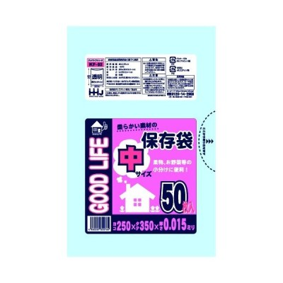 ポリ袋 保存袋 透明 食品検査適合 250x350mm 6000枚 KF02