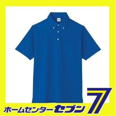 超消臭半袖ビズポロ(ボタンダウン) ブルー SS コーコス信岡 [半袖 半そで シャツ スポーツ カジュアル イベントシャツ イベント]