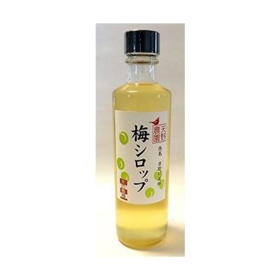 梅シロップ 無添加 275ml 昔ながらの製法で徳島県産