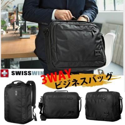 ビジネスバッグ 3way パソコンバッグ リュック メンズ ビジネリュック 大容量  通勤 リュックサック メンズ  レディース 14L  SWISSWIN  SWE1018