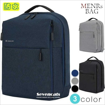 アウトレット リュック リュックサック メンズ バッグ ビジネスリュック ビジネス 通勤 通学 シンプル デザイン 送料無料