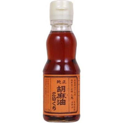 九鬼 純正 胡麻油(ごま油) こいくち (170g)