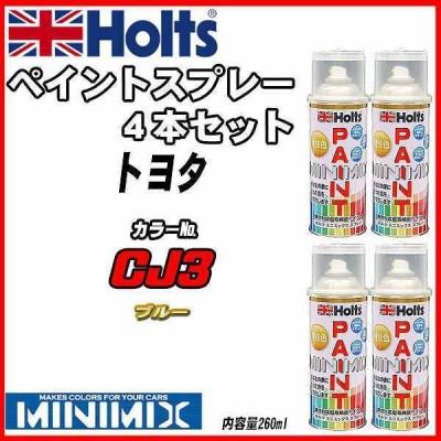ペイントスプレー 4本セット トヨタ CJ3 ブルー Holts MINIMIX