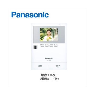 VL-V632K パナソニック テレビドアホン 3.5型 増設モニター(電源コード式・直結式兼用) [ VLV632K ]
