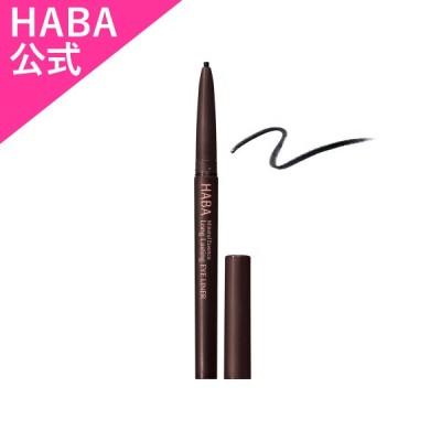 HABA ハーバー公式 ロングキープアイライナー ブラック(アイライナー)
