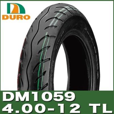 DURO製タイヤ DM1059 4.00-12 TL  110/100-12互換 ジャイロ キャノピー フュージョン フロントタイヤ チューブレス ジャイロキャノピー