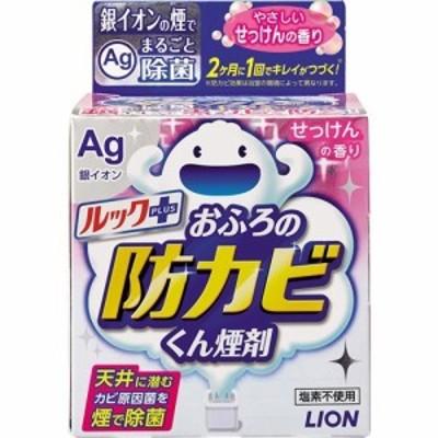 ルック おふろの防カビくん煙剤 せっけんの香り(4g)[お風呂用カビ取り・防カビ剤]