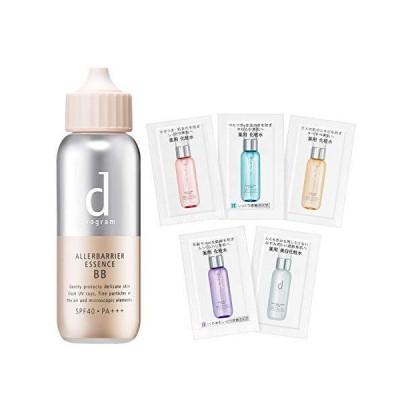 dプログラム(d program) アレルバリア エッセンス BB 化粧水体感セット 化粧下地 ナチュラル(セット品) 40mL+サンプル各1.5mL