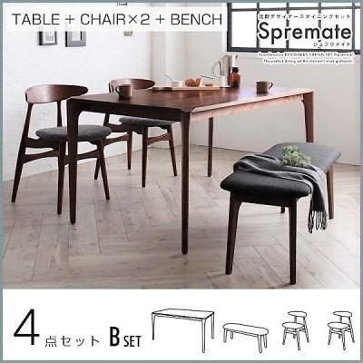 ダイニング 4点セット(テーブル+チェア2+ベンチ1) W150 おしゃれ 北欧 デザイン