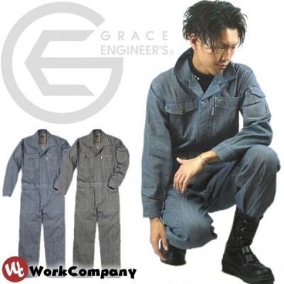 ツナギ ヒッコリー 長袖 メンズ ジャンプスーツ 綿100% グレースエンジニアーズ GRACE ENGINEERS GE-105