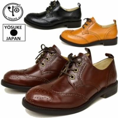 セール YOSUKE U.S.A 本革レザーウイングチップシューズ おでこ靴 日本製 5510036【送料無料】(取寄)は3~5営業日後の出荷です