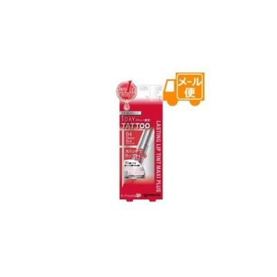 [ネコポスで送料190円]K-パレット  ラスティングリップティント マキシプラス 04 シアーレッド