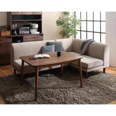 ダイニングテーブルセット 4人用 コーナーソファー L字 l型 椅子 おしゃれ 安い 北欧 食卓 カウチ 4点 ( 机+2Pソファ1+1Pソファ1+コーナ