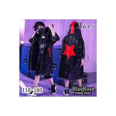 ダンス衣装ヒップホップ男の子110120130140150160170180セットアップTシャツスパンコールジャケットフード付き星柄ハーフパンツ