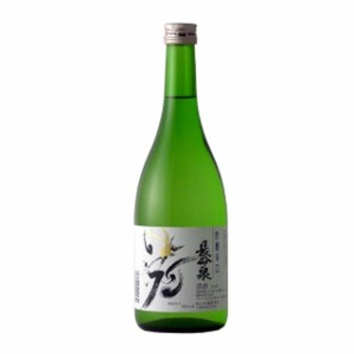 【送料無料】長命泉 吟醸辛口 720ml 父の日 敬老の日 ギフト