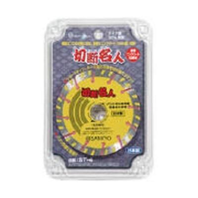 三京 三京 切断名人 105X20.0