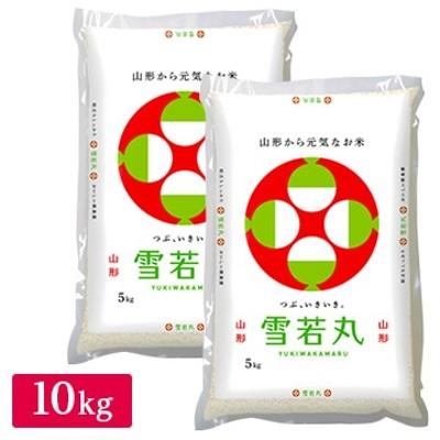 むらせライス ■【精米】令和元年産 山形県産 雪若丸 10kg(5kg×2) 22056