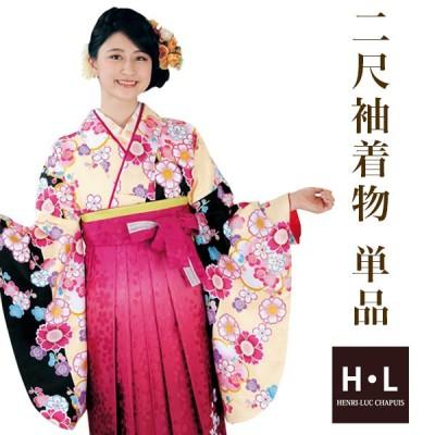二尺袖 二尺袖着物 着物単品 女性用 HL ポリエステル 全国送料・代引き手数料無料 メール便不可