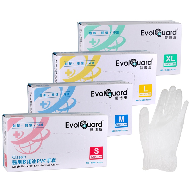 醫博康一次性/多用途PVC檢診無粉手套(未滅菌) 100入/盒 【醫康生活家】