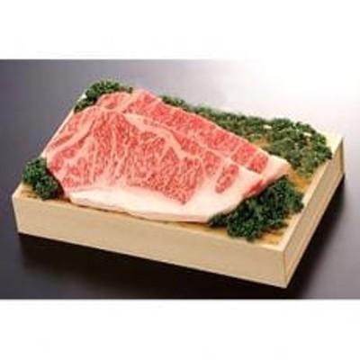 佐賀県産和牛ロースステーキ200g×2【お-01】