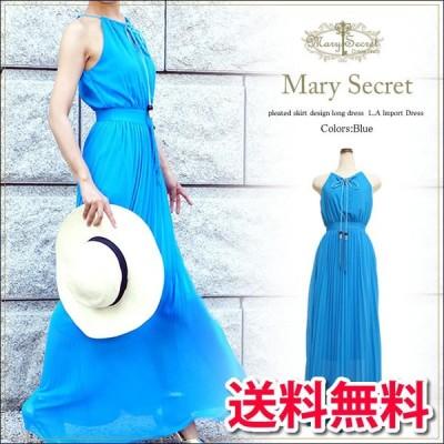 マキシ丈 マキシ丈ワンピース マキシワンピ マキシワンピース フレア リゾートワンピ ロングドレス プリーツスカート インポートドレス ブルー ドレス
