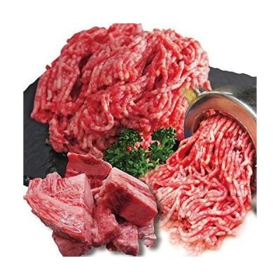 黒毛和牛100%ひき肉350g冷凍パラパラミンチではありません
