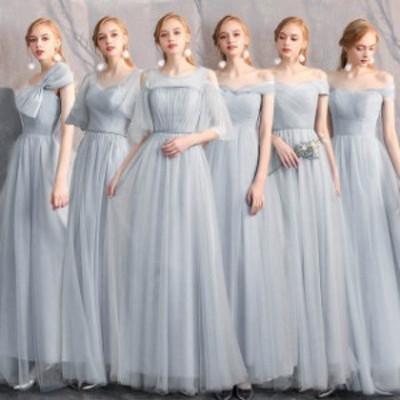 ロングドレス フ 演奏会 ブライズメイド ドレス ワンピース エンパイア グレー  パーティードレス お揃いドレス  ドレス 発表会 ピアノ