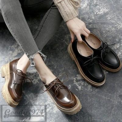 オックスフォード靴 レディース シューズ 6.5cm厚底 インヒール 履きやすい 歩きやすい