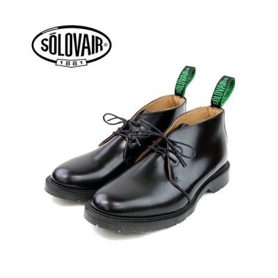 【SOLOVAIR (ソロヴェアー/ソロベアー)】チャッカブーツ 3EYE CHUKKA BLACK ブラック 黒 メンズ 革靴 カジュアル