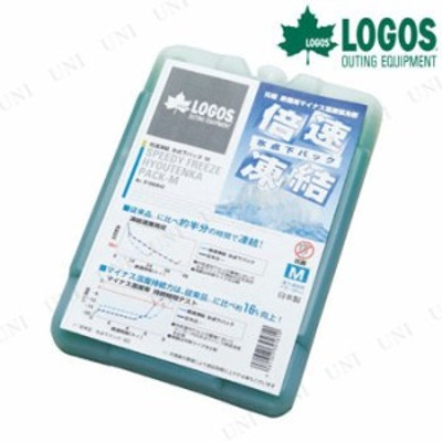 LOGOS(ロゴス) 倍速凍結・氷点下パックM 暑さ対策 グッズ 保冷剤 ロゴス アウトドア用品 キャンプ用品 レジャー用品 クーラー 熱中症対策