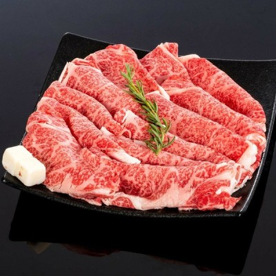 【送料無料】【熊野牛】すき焼き極上ロース 600g (約5〜6人前) | お肉 高級 ギフト プレゼント 贈答 自宅用 まとめ買い
