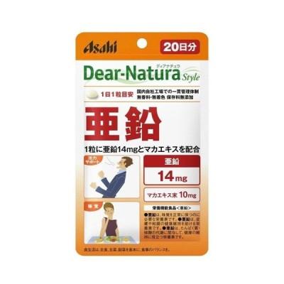 アサヒグループ食品 ディアナチュラスタイル 亜鉛  20粒 20日分 サプリメント