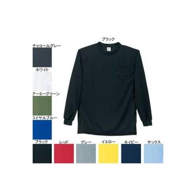 作業服 作業着 自重堂 47674 吸汗・速乾長袖Tシャツ M・ブラック044