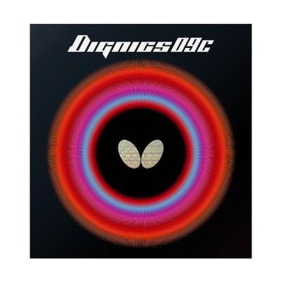 〇Butterfly(バタフライ) ディグニクス09C 卓球 ラバー 06070-006
