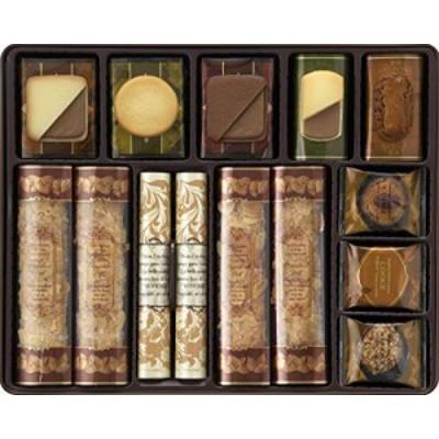 【送料無料】RUYSDAEL (ロイスダール) ロイスダールセット (L30) アマンドリーフ12本、クッキー9種類36枚