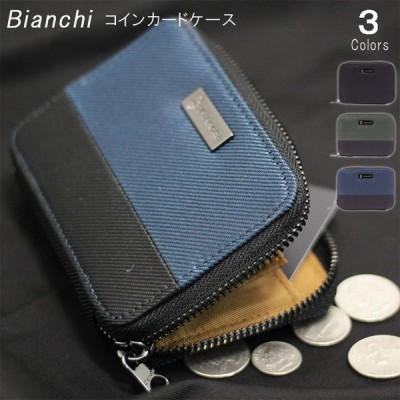 ラウンドコインカードケース クロ グリーン コン PICCOLO ピッコロ Bianchi ビアンキ ウォレット 財布 さいふ カード入れ 送料無料