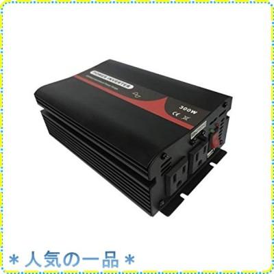 純正弦波インバーター 定格300W 最大600W 輸入電圧 12v 輸出電圧100v (BERT-300-50/60-12-100)