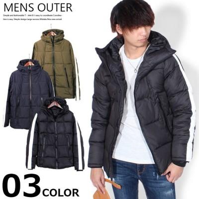 メンズ 中綿ジャケット アウター ブルゾン ジャケット 中綿 冬物  暖かい ボリュームフード ダウンジャケット カジュアル 紳士  848-104