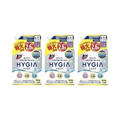 トップHYGIA(ハイジア) つめかえ用 特大 950g × 3個セット