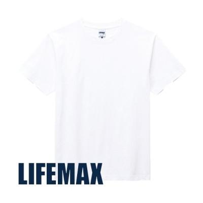 ライフマックス LIFEMAX ヘビーウェイトTシャツ(ホワイト) MS1148