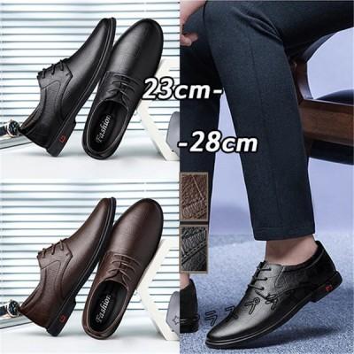 ビジネスシューズ ローカットシューズ ドレスシューズ モンクストラップ メンズ靴 ファッション ビジネス フォーマル 通勤 防滑