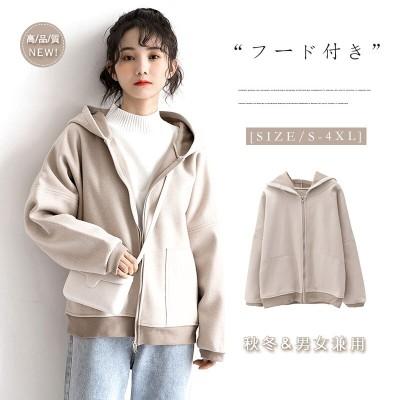 ウールコート秋と冬のすべての一致小さな香り短いフレンチマントウールコート女子学生ショートUX108