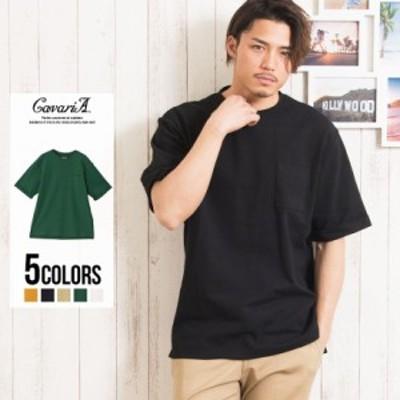 セール SALE 30%OFF Tシャツ メンズ 半袖 CavariA キャバリア 無地ドロップショルダークルーネックTシャツ 即日発送 トップス 無地 ビッ