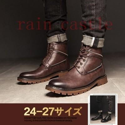 イギリス風 メンズ ファンション お洒落 レザーブーツ 歩きやすい 2色 かっこいい 新品未使用 ビジネス スニーカー