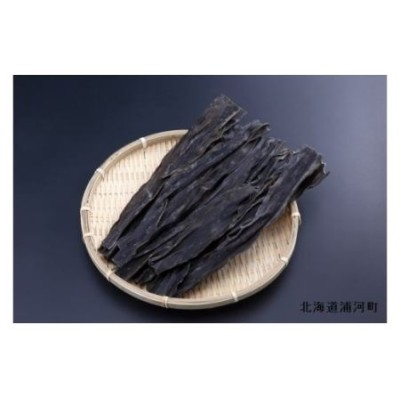 前浜産 日高昆布(1等品) 200g×2袋[B02-490]
