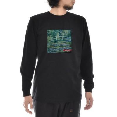 モネ Tシャツ 睡蓮の池と日本の橋 ライフ イズ アート 長袖 ロングスリーブ ロンT メンズ レディース クロード 大きいサイズ ブラック 黒 絵画 名画 ブランド